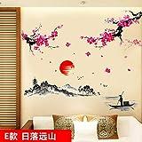 Adesivo atmosfera calda moderno stile cinese vento wall sticker foglia di loto, montagna tramonto, grande