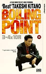 Boiling Point [1990] [VHS] [1994]