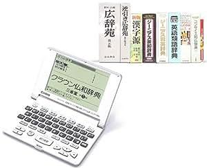 Casio XD-R7200 Dictionnaire / Traducteur Japonais-Français-Anglais