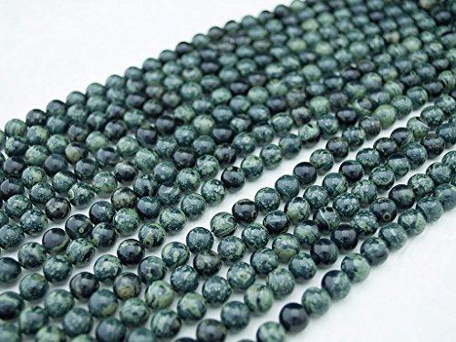Beads Ok, DIY, Kambaba Jaspis, Echte, Natürlichen, 8mm, Edelsteinperle, Halbedelstein, Schmuckperlen, Perle Rund Kugel, über 38cm EIN Strang. (Kambaba Jasper, Genuine, Natural, Plain Round Bead) -