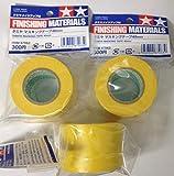 TAMIYA 40mm Masking Tape [87063] 3pcs Se...