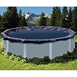 Best Deluxe Above Ground Pools - Swimline S1625OV 16' x 25' Deluxe Above Ground Review