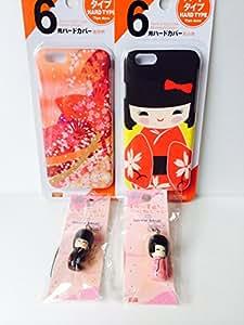 Couteau japonais iPhone 6 couverture rigide avec pendentif