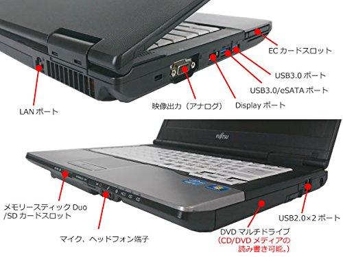 Fujitsu Siemens Lifebook S752 - i5-3320M 2 60GHz Quad Core CPU  2GB RAM  120GB SSD  Windows 10