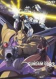 Kido Senshi Gundam 0084 Stardu [Import allemand]