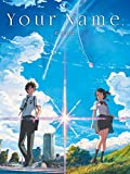 Your Name [English Subtitled]