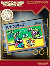 Famicom Mini Mario Bros. (japan import)