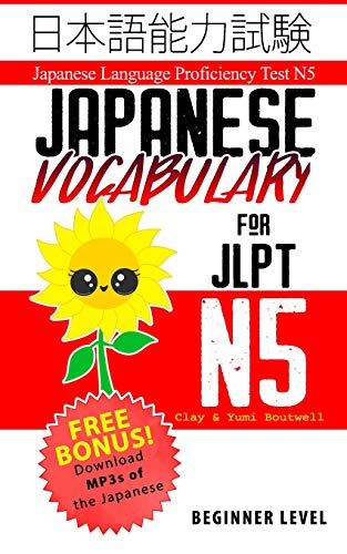 Japanese Vocabulary for JLPT N5: Master the Japanese Language Proficiency Test N5: 1