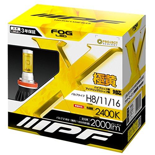 Preisvergleich Produktbild IPF LED Birne Nebelscheinwerfer Gelb 2400K H8/H11/H1612V12W 104FLB