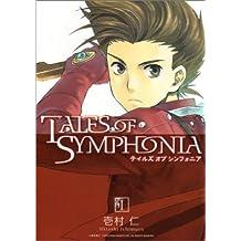 Tales of Symphonia Manga Vol. 1 (Japanese Import)