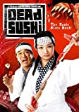 Dead Sushi [DVD] [2012] [Region 1] [US Import] [NTSC]