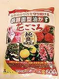 HANAGOKORO japanisches organisches Düngergranulat FEIN aus dem Bonsai-Fachgeschäft, 500g Abpackung