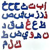 #5: Cryo Craft Wooden Magnetic Arabic/Urdu Alphabets/Letters