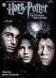 Harry Potter/Prisoner Azkaban (easy pno) --- Piano - Williams, John --- Alfred Publishing