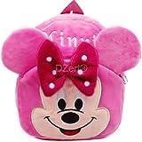 Richy Toys Kids School Bag Soft Plush Backpack (MP1)