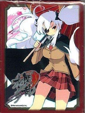 """Character Sleeve EX Kagura """"Yagyu"""" (Japan-Import)"""