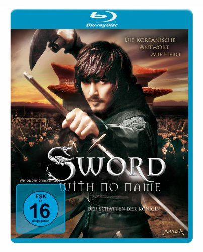 sword-with-no-name-blu-ray