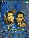 Sur Sangam: Lata Mangeshkar - Kishore Ku...