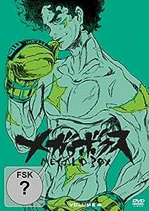Megalobox - Volume 4