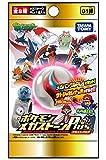 Pokemon Mega Stone Plus~Booster 01~Heracros Heracross