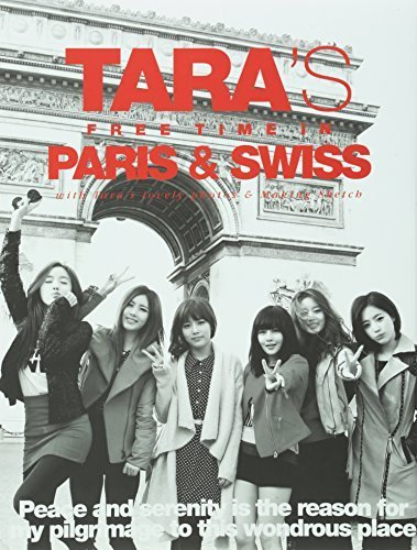 t-aras-free-time-in-paris-swiss-by-t-ara