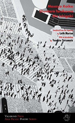Poems of Masayo Koike, Shuntaro Tanikawa & Rin Ishigaki por Shuntaro Tanikawa