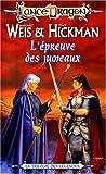 Lance Dragon :  Trilogie des Légendes  n° 3 - L'Épreuve des Jumeaux