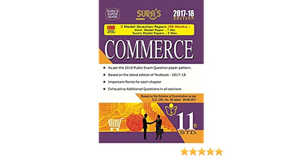 11th Standard New Pattern Commerce Exam Guide 2017 with