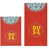 Chinese Wedding hongbao – 2 Size – Red Envelope for Wedding Gifts, multicolor, Abmessung: 11.5 x 8 cm