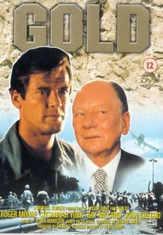 gold-1973-dvd