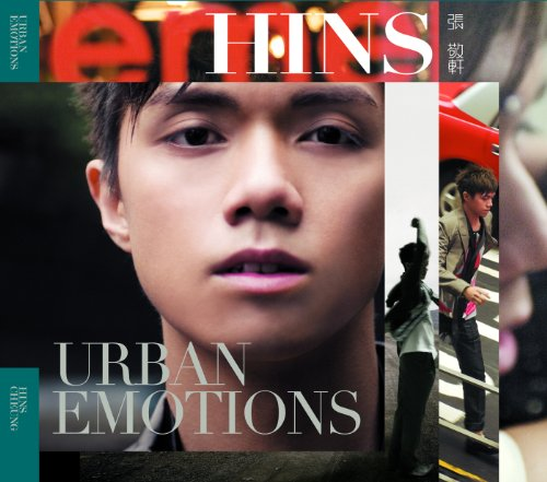 Urban Emotions