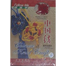 Chinese Knot Craft