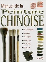 Manuel de la Peinture chinoise