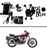#10: AutoSun Spider Bike MultiFunctional Mobile Holder with USB Charger Mototrcycle Mobile Holder Bracket Royal Enfield Twin