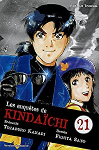 Les Enquêtes de Kindaichi Edition simple Tome 21