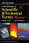 New Dictionary of Scientific and Tech...