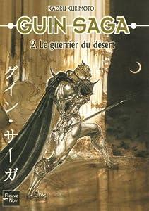 Guin Saga Roman Edition simple Tome 2