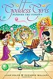 Pandora the Curious (Goddess Girls (Paperback)) by Joan Holub (2012-12-04)