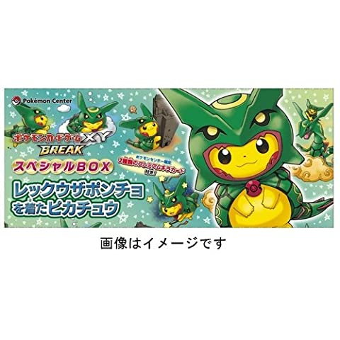 POKEMON Cneter Original XY - POKEMON CARD GAME SPECIAL BOX PIKACHU RAYQUAZA PONCHO [TRADING CARDS]