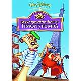 Timon y Pumba: ¡Hoy Comemos Fuera!