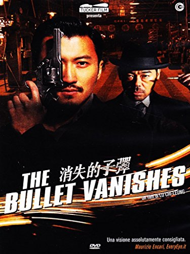 the-bullet-vanishes-dvd