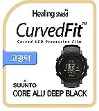 Healing shield Schutzfolie Displayschutz Screen Protector CV for Suunto Watch Core ALU Deep Black [Front 3pcs]