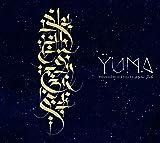 Poussière d'étoiles : ghbar njoum | Yuma