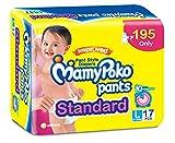 Mamy Poko pants standard Pant Style diap...
