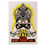#9: posters FUNNY funky cool POSTER SAYING
