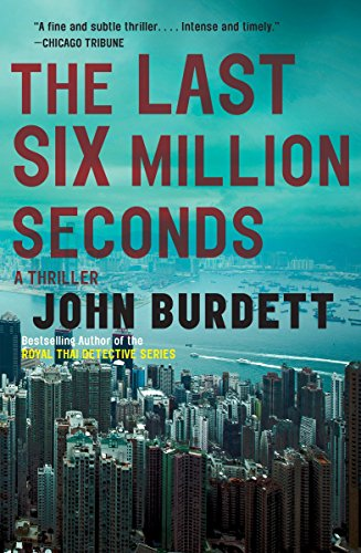 The Last Six Million Seconds (Vintage Crime/Black Lizard) Black Lizard