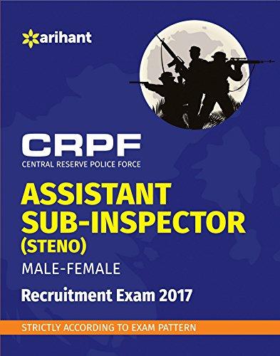 CRPF Assistant Sub-Inspector (Steno) 2017
