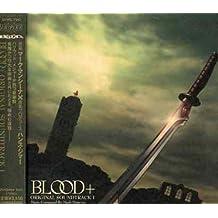 Blood+ Vol.1