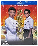 Cook Up A Storm (2017) [ Edizione: Hong Kong]