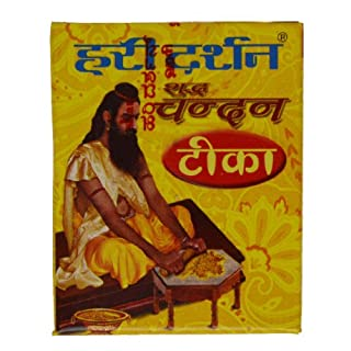 Artcollectibles India 40g Pure Sandal Wood Paste, Cools Mind, Beauty India Chandan Tika, Aromatherapy, Religious Hindu Puja Use, Meditation